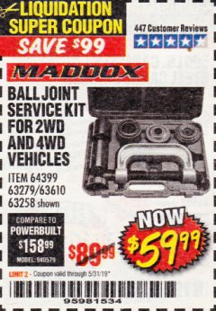 Harbor Freight Coupon BALL JOINT SERVICE KIT FOR 2WD AND 4WD VEHICLES Lot No. 64399/63279/63258/63610 Expired: 5/31/19 - $59.99