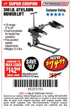 Harbor Freight Coupon HIGH LIFT RIDING LAWN MOWER/ATV LIFT Lot No. 61523/60395/62325/62493 Expired: 7/31/18 - $74.99