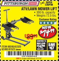 Harbor Freight Coupon HIGH LIFT RIDING LAWN MOWER/ATV LIFT Lot No. 61523/60395/62325/62493 Expired: 12/17/18 - $74.99