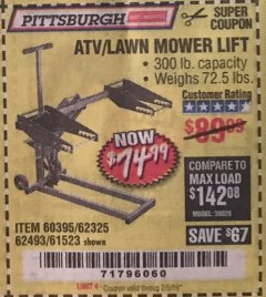 Harbor Freight Coupon HIGH LIFT RIDING LAWN MOWER/ATV LIFT Lot No. 61523/60395/62325/62493 Expired: 2/5/19 - $74.99