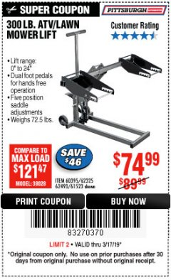 Harbor Freight Coupon HIGH LIFT RIDING LAWN MOWER/ATV LIFT Lot No. 61523/60395/62325/62493 Expired: 3/17/19 - $74.99
