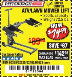 Harbor Freight Coupon HIGH LIFT RIDING LAWN MOWER/ATV LIFT Lot No. 61523/60395/62325/62493 Valid Thru: 7/19/19 - $74.99