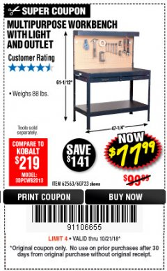 Harbor Freight Coupon MULTIPURPOSE WORKBENCH WITH LIGHTING AND OUTLET Lot No. 62563/60723/99681 Expired: 10/21/18 - $77.99