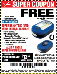 Harbor Freight FREE Coupon LED PORTABLE WORKLIGHT/FLASHLIGHT Lot No. 63878/63991/64005/69567/60566/63601/67227 Expired: 2/15/20 - FWP