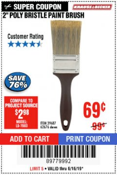 "Harbor Freight Coupon 2"" PROFESSIONAL PAINT BRUSH Lot No. 62676/39687 Expired: 6/16/19 - $0.69"