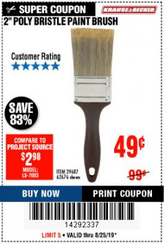 "Harbor Freight Coupon 2"" PROFESSIONAL PAINT BRUSH Lot No. 62676/39687 Expired: 8/25/19 - $0.49"