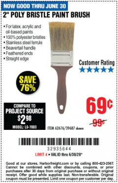 "Harbor Freight Coupon 2"" PROFESSIONAL PAINT BRUSH Lot No. 62676/39687 EXPIRES: 6/30/20 - $0.69"