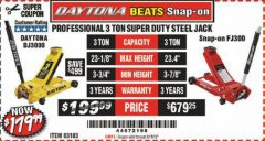 Harbor Freight Coupon 3 TON DAYTONA PROFESSIONAL STEEL FLOOR JACK - SUPER DUTY Lot No. 63183 Valid Thru: 6/15/19 - $179.99