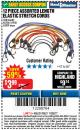 Harbor Freight Coupon 12 PIECE ASSORTED LENGTH ELASTIC TIE DOWNS Lot No. 60534/46682/61938 Expired: 11/22/17 - $3.99