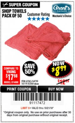 Harbor Freight Coupon MECHANICS CHOICE SHOP TOWELS PACK OF 50 Lot No. 63365/63360 Expired: 10/21/18 - $8.99