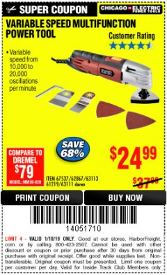 Harbor Freight ITC Coupon VARIABLE SPEED MULTIFUNCTION POWER TOOL Lot No. 63111/63113/62867/67537 Expired: 1/10/19 - $24.99