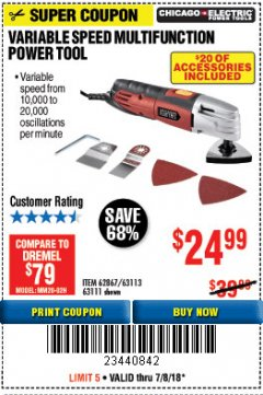 Harbor Freight Coupon VARIABLE SPEED MULTIFUNCTION POWER TOOL Lot No. 63111/63113/62867/67537 Expired: 7/8/18 - $24.99