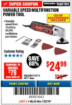 Harbor Freight Coupon VARIABLE SPEED MULTIFUNCTION POWER TOOL Lot No. 63111/63113/62867/67537 Expired: 7/15/18 - $24.99