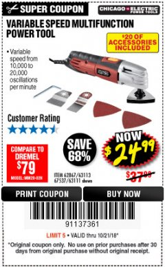 Harbor Freight Coupon VARIABLE SPEED MULTIFUNCTION POWER TOOL Lot No. 63111/63113/62867/67537 Expired: 10/21/18 - $24.99