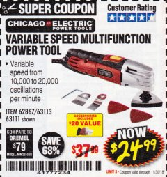 Harbor Freight Coupon VARIABLE SPEED MULTIFUNCTION POWER TOOL Lot No. 63111/63113/62867/67537 Expired: 11/30/18 - $24.99