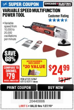 Harbor Freight Coupon VARIABLE SPEED MULTIFUNCTION POWER TOOL Lot No. 63111/63113/62867/67537 Expired: 1/27/19 - $24.99