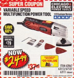 Harbor Freight Coupon VARIABLE SPEED MULTIFUNCTION POWER TOOL Lot No. 63111/63113/62867/67537 Expired: 2/28/19 - $24.99