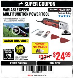 Harbor Freight Coupon VARIABLE SPEED MULTIFUNCTION POWER TOOL Lot No. 63111/63113/62867/67537 Expired: 2/17/19 - $24.99