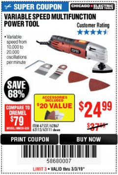 Harbor Freight Coupon VARIABLE SPEED MULTIFUNCTION POWER TOOL Lot No. 63111/63113/62867/67537 Expired: 3/3/19 - $24.99