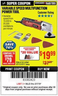 Harbor Freight Coupon VARIABLE SPEED MULTIFUNCTION POWER TOOL Lot No. 63111/63113/62867/67537 Expired: 3/17/19 - $19.99