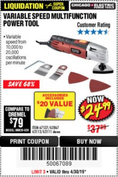 Harbor Freight Coupon VARIABLE SPEED MULTIFUNCTION POWER TOOL Lot No. 63111/63113/62867/67537 Expired: 4/30/19 - $24.99