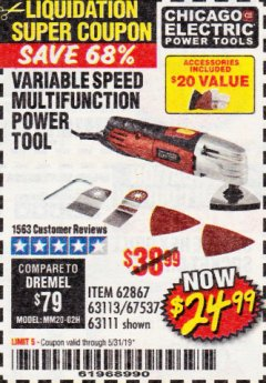 Harbor Freight Coupon VARIABLE SPEED MULTIFUNCTION POWER TOOL Lot No. 63111/63113/62867/67537 Expired: 5/31/19 - $24.99