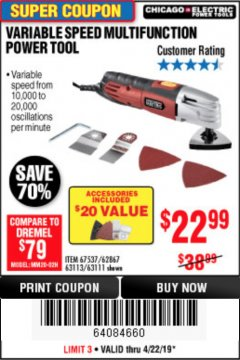 Harbor Freight Coupon VARIABLE SPEED MULTIFUNCTION POWER TOOL Lot No. 63111/63113/62867/67537 Expired: 4/22/19 - $22.99