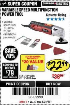 Harbor Freight Coupon VARIABLE SPEED MULTIFUNCTION POWER TOOL Lot No. 63111/63113/62867/67537 EXPIRES: 5/31/19 - $22.99