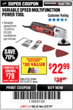 Harbor Freight Coupon VARIABLE SPEED MULTIFUNCTION POWER TOOL Lot No. 63111/63113/62867/67537 Expired: 6/2/19 - $22.99