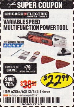 Harbor Freight Coupon VARIABLE SPEED MULTIFUNCTION POWER TOOL Lot No. 63111/63113/62867/67537 Expired: 6/30/19 - $22.99