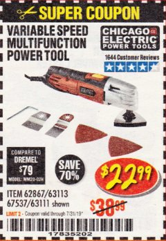 Harbor Freight Coupon VARIABLE SPEED MULTIFUNCTION POWER TOOL Lot No. 63111/63113/62867/67537 Expired: 7/31/19 - $22.99