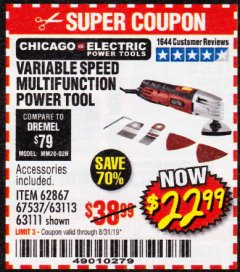Harbor Freight Coupon VARIABLE SPEED MULTIFUNCTION POWER TOOL Lot No. 63111/63113/62867/67537 Expired: 8/31/19 - $22.99