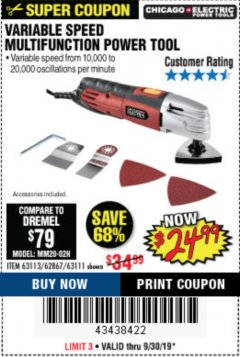Harbor Freight Coupon VARIABLE SPEED MULTIFUNCTION POWER TOOL Lot No. 63111/63113/62867/67537 Expired: 9/30/19 - $24.99