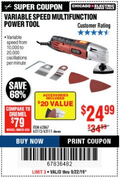 Harbor Freight Coupon VARIABLE SPEED MULTIFUNCTION POWER TOOL Lot No. 63111/63113/62867/67537 Expired: 9/22/19 - $24.99