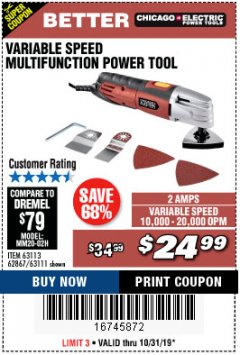 Harbor Freight Coupon VARIABLE SPEED MULTIFUNCTION POWER TOOL Lot No. 63111/63113/62867/67537 Expired: 10/31/19 - $24.99