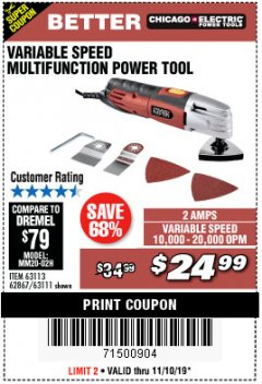 Harbor Freight Coupon VARIABLE SPEED MULTIFUNCTION POWER TOOL Lot No. 63111/63113/62867/67537 Expired: 11/10/19 - $24.99