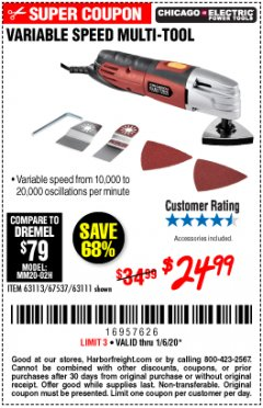 Harbor Freight Coupon VARIABLE SPEED MULTIFUNCTION POWER TOOL Lot No. 63111/63113/62867/67537 Expired: 1/6/20 - $24.99