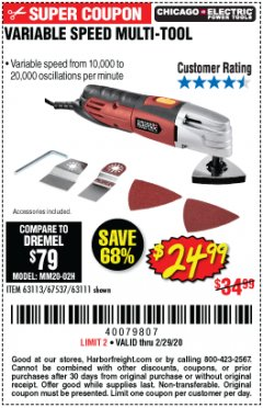 Harbor Freight Coupon VARIABLE SPEED MULTIFUNCTION POWER TOOL Lot No. 63111/63113/62867/67537 Expired: 2/29/20 - $24.99