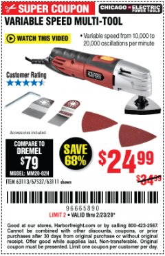 Harbor Freight Coupon VARIABLE SPEED MULTIFUNCTION POWER TOOL Lot No. 63111/63113/62867/67537 Expired: 2/23/20 - $24.99
