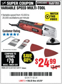 Harbor Freight Coupon VARIABLE SPEED MULTIFUNCTION POWER TOOL Lot No. 63111/63113/62867/67537 Expired: 6/30/20 - $24.99