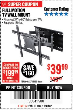Harbor Freight Coupon FULL MOTION TV WALL MOUNT  Lot No. 64037/63155 Expired: 11/4/18 - $39.99