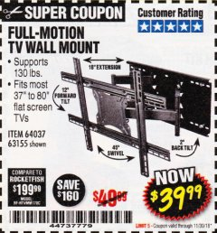 Harbor Freight Coupon FULL MOTION TV WALL MOUNT  Lot No. 64037/63155 Expired: 11/30/18 - $39.99