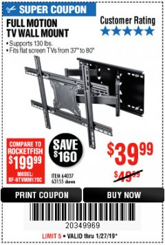 Harbor Freight Coupon FULL MOTION TV WALL MOUNT  Lot No. 64037/63155 Expired: 1/27/19 - $39.99