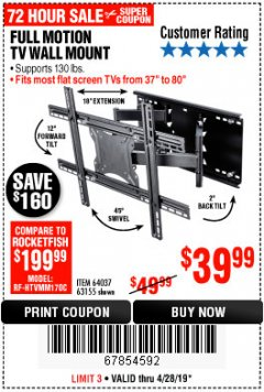 Harbor Freight Coupon FULL MOTION TV WALL MOUNT  Lot No. 64037/63155 Expired: 4/28/19 - $39.99
