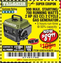 Harbor Freight Coupon 900 PEAK / 700 RUNNING WATTS, 2HP (63CC) 2 CYCLE GAS GENERATOR EPA/CARB Lot No. 63024/63025 Expired: 8/20/18 - $89.99