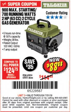 Harbor Freight Coupon 900 PEAK / 700 RUNNING WATTS, 2HP (63CC) 2 CYCLE GAS GENERATOR EPA/CARB Lot No. 63024/63025 Expired: 7/31/18 - $88.88