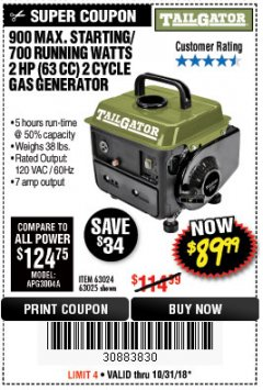 Harbor Freight Coupon 900 PEAK / 700 RUNNING WATTS, 2HP (63CC) 2 CYCLE GAS GENERATOR EPA/CARB Lot No. 63024/63025 Expired: 10/31/18 - $89.99