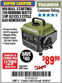 Harbor Freight Coupon 900 PEAK / 700 RUNNING WATTS, 2HP (63CC) 2 CYCLE GAS GENERATOR EPA/CARB Lot No. 63024/63025 Expired: 10/29/18 - $89.99