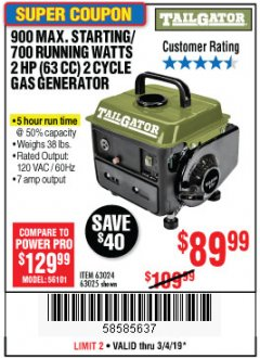 Harbor Freight Coupon 900 PEAK / 700 RUNNING WATTS, 2HP (63CC) 2 CYCLE GAS GENERATOR EPA/CARB Lot No. 63024/63025 Expired: 3/4/19 - $89.99