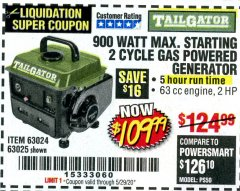 Harbor Freight Coupon TAILGATOR 900 PEAK / 700 RUNNING WATTS, 2HP (63CC) 2 CYCLE GAS GENERATOR EPA/CARB Lot No. 63024/63025 Expired: 6/30/20 - $109.99